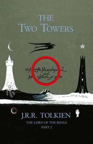 The Two Towers Hardcover 50th Anniversary edition by J. R. R. Tolkien